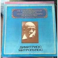 Dimitri Mitropoulos, Conductor & New York Philharmonic Orchestra: Berlioz Symphonie Fantastique Op.14 - Classical