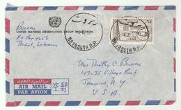 1958 UNOGL LEBANON  UN Forces OBSERVER GROUP IN LEBANON Airmail COVER To USA United Nations - Lebanon