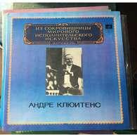 Andre Cluytens, Conductor: Bizet Symphony C Minor; Berlioz Roman Carnival; Ravel Spanish Rhapsody; Mussorgsky; Stravinsk - Classical