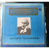 Arturo Toscanini, Conductor: G.Verdi Requiem - Classical