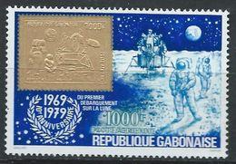 Gabon YT PA 223 XX / MNH Espace Space - Gabon (1960-...)