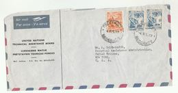 1957 UN In YUGOSLAVIA Airmail COVER  UNITED NATIONS TECHNICAL ASSISTANCE BOARD To UN NY USA  Stamps - UNO
