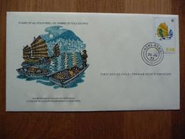 (S) HONG KONG FDC 30-06-1977 SHIPS. - 1997-... Région Administrative Chinoise