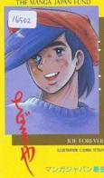 Télécarte Japon * MANGA *  JOE FOREVER (16.502)  COMIC * ANIME  Japan PHONECARD CINEMA * FILM - Comics