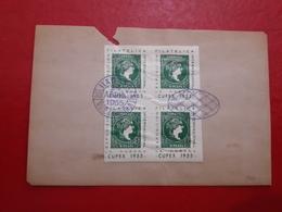 Cuba Enveloppe Dupe Bloque Exposicion Internacional 1955 - Cuba