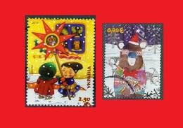 Ukraine 2013 MNH ** & Greece 2017 Used Christmas Noël Navidad - Noël