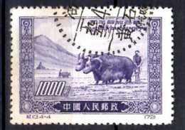 1952 China - LIberation Of Tibet / Befreiung Tibets - Mi:137I (gez. L 12,5) - Used - - 1949 - ... République Populaire