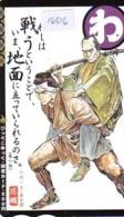 Télécarte Japon * MANGA * (16.516)  COMIC * ANIME  Japan PHONECARD CINEMA * FILM - Comics