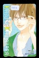 Télécarte Japon * MANGA * KAZUNE * BETSUMA (16.517)  COMIC * ANIME  Japan PHONECARD CINEMA * FILM - Comics
