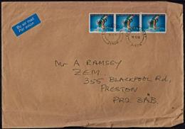 Cb0111 ZAMBIA 1996, 3 @ SG 749 UNO On Lusaka Airport Cover To UK - Zambie (1965-...)
