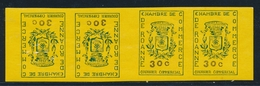 ** TIMBRES DE GREVE (REF. MAURY) - ** - N°14 - Bde De 4 - ROANNE - En Tête Bêche - TB - Strike Stamps