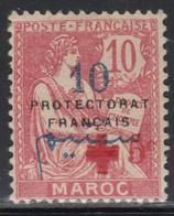 """* MAROC - VARIETES - * - N°57b - Dble Surch. """"Croix-Rouge Et 5"""" - Léger Clair - Maroc (1891-1956)"""