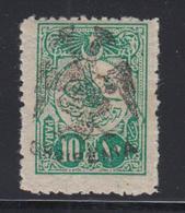 O ALBANIE - O - N°3 - 10pa Vert - Signé Calves - TB - Albanie