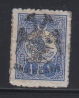 * ALBANIE - * - N°7c - 1pi Bleu - (N°148a) - Signé Calves - TB - Albanie