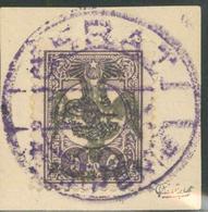 F ALBANIE - F - N°12 - 5 Pi Violet Brun - Belle Oblit. - Signé Calves -TB - Albanie