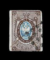O RUSSIE - O - N°1 - 10k Brun Et Bleu - TB - 1857-1916 Empire