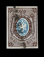 O RUSSIE - O - N°1 - 10k Brun Et Bleu - TB - Oblitérés