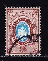 (*)/O RUSSIE - (*)/O - N°2 - 10k Brun Et Bleu - TB - 1857-1916 Empire