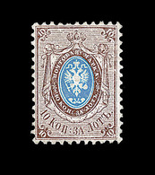 * RUSSIE - * - N°5 - 10k Brun Et Bleu - TB - 1857-1916 Imperium