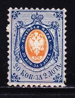 (*) RUSSIE - (*) - N°6 - 20k Bleu Et Rose - TB - 1857-1916 Empire