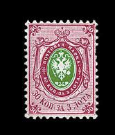 * RUSSIE - * - N°7 - 30k Rose Et Vert - TB - 1857-1916 Empire