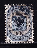 O RUSSIE - O - N°7A - 5k Noir Et Bleu Pâle - TB - 1857-1916 Empire