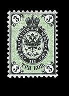 * RUSSIE - * - N°9 - 3k Noir Et Vert - TB - 1857-1916 Empire