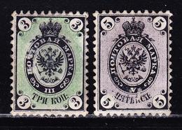 (*) RUSSIE - (*) - N°9/10 - TB - 1857-1916 Empire