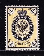 * RUSSIE - * - N°11 - 1k Noir Et Jaune - Comme ** - TB - 1857-1916 Empire
