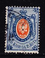 O RUSSIE - O - N°22 - 20k - TB - 1857-1916 Empire