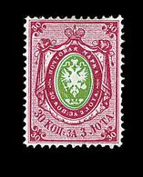 (*) RUSSIE - (*) - N°23B - 30k Rose Et Vert - Papier Vergé Vertical - TB - 1857-1916 Imperium