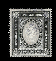 O RUSSIE - O - N°36 - TB - 1857-1916 Empire