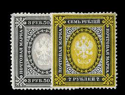* RUSSIE - * - N°36/37 - TB - 1857-1916 Empire