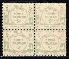 (*) RUSSIE - (*) - N°176 - Essai - Divisé Par 4 T. - TB - 1857-1916 Empire