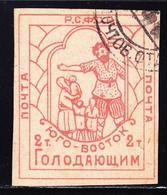 O RUSSIE - O - N°177 - TB - Oblitérés