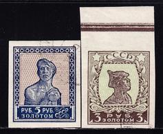 O RUSSIE - O - N°245B/45C - TB - 1857-1916 Empire