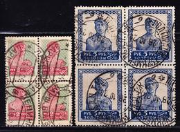 O RUSSIE - O - N°263, 265A - En Bloc De 4 - TB - 1857-1916 Empire