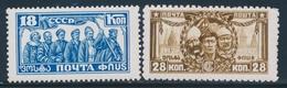 **/* RUSSIE - **/* - N°390/91 - N°390** - TB - 1857-1916 Empire