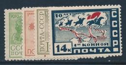 * RUSSIE - * - N°450/53 - TB - 1857-1916 Empire