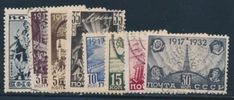 O RUSSIE - O - N°462/67 - TB - Oblitérés