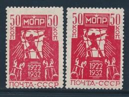 * RUSSIE - * - N°468 (x2) - TB - 1857-1916 Empire