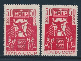 * RUSSIE - * - N°468 (x2) - TB - 1857-1916 Imperium