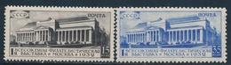 ** RUSSIE - ** - N°469, 470a - TB - 1857-1916 Empire
