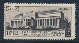 * RUSSIE - * - N°469 - TB - 1857-1916 Empire