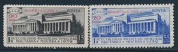 * RUSSIE - * - N°471/72 - TB - 1857-1916 Empire