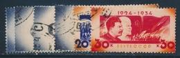 O RUSSIE - O - N°530/35 - TB - 1857-1916 Empire