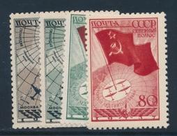 ** RUSSIE - ** - N°617/20 -TB - 1857-1916 Empire