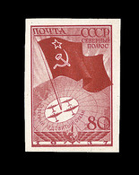 ** RUSSIE - ** - N°620a - ND - Signé Mikulski + Certif. Scheller - TB - 1857-1916 Empire