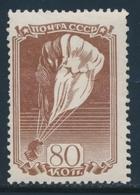 ** RUSSIE - ** - N°683 - TB - 1857-1916 Empire