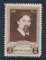 ** RUSSIE - ** - N°842 - TB - 1857-1916 Empire